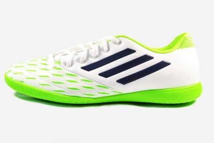 Футзалки Adidas Freefootball Speedkick (m19963)