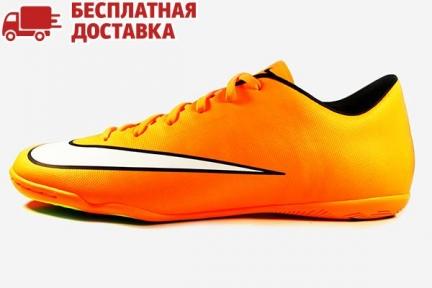 Футзалки Nike Mercurial Victory V IC (651635-800)