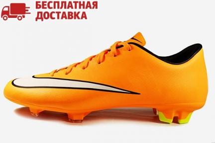 Футбольные бутсы Nike Mercurial Victory V FG (651632-800)