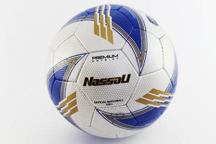 Футбольный мяч Mikasa Nassau (407)