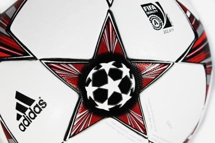 Футбольный мяч Adidas Finale 2013 - 2014 (Finale 13-14)