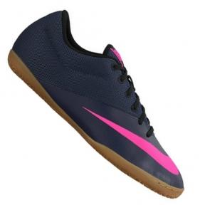 Футзалки Nike MercurialX Pro IC (725244-446)