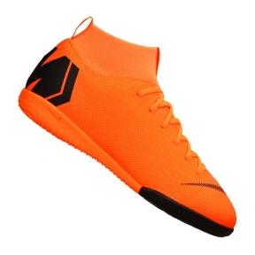 Детские футзалки Nike JR Mercurial SuperflyX 6 Academy GS IC (AH7343-810)