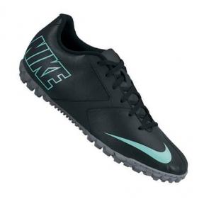 Сороконожки Nike FC247 Bomba II (580444-031)