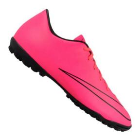 Сороконожки Nike Mercurial Victory V TF (651646-660)
