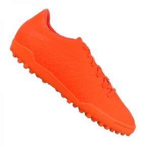 Сороконожки Nike Hypervenom Phelon II TF (749899-688)