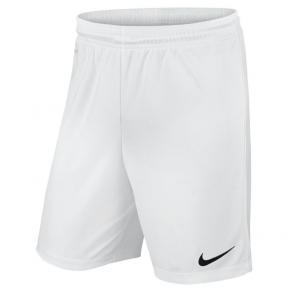 Игровые шорты Nike League Knit Short (725887-100)