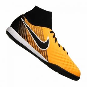 Детские футзалки Nike JR Magista Onda II DF IC (917781-801)