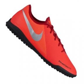 Сороконожки Nike Phantom VSN Academy TF (AO3223-600)