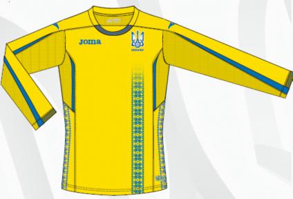 Футболка сборной Украины Joma игровая желтая с длинным рукавом (FFU102011.17)