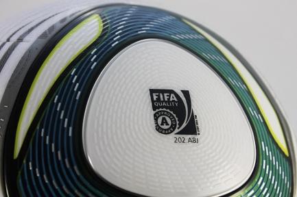 Футбольный мяч Adidas Speedcell (104)