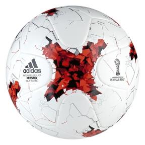 Футзальный мяч ADIDAS Krasava Sala Training (AZ3203)