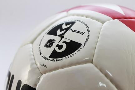 Футбольный мяч Hummel (121)