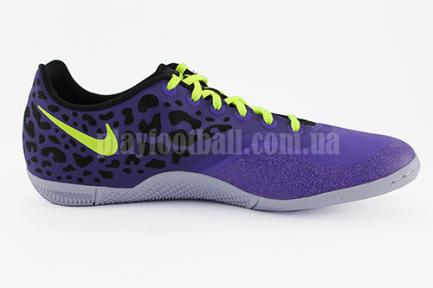 Футзалки Nike Elastico II Pro (580455-573)