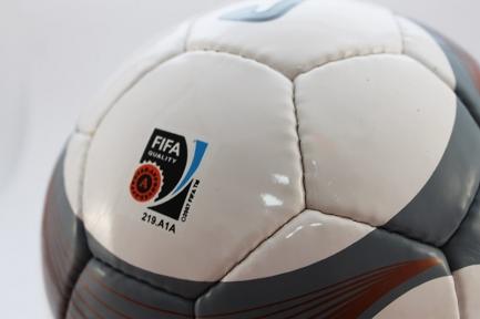 Футбольный мяч Joma (115)