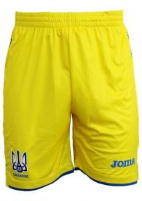 Шорты сборной Украины Joma игровые желтые (FFU105011.17)