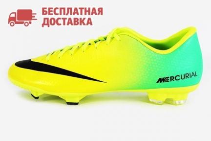 Футбольные бутсы Nike Mercurial Victory IV FG (555613-703)