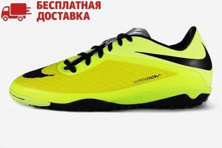 Сороконожки Nike HyperVenom Phelon TF (599846-700)
