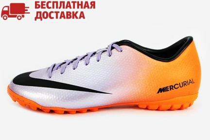 Сороконожки Nike Mercurial Victory IV TF (555615-508)