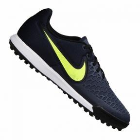 Сороконожки Nike MagistaX Pro TF (807570-479)