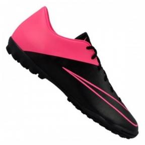 Сороконожки Nike Mercurial Victory V TF (651646-006)