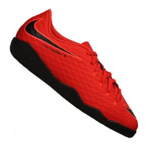Детские футзалки Nike JR HypervenomX Phelon III IC (852600-616)