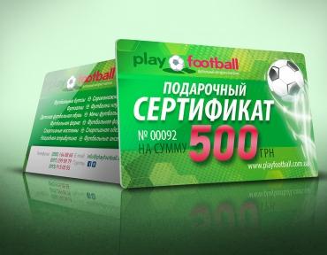 Подарочный сертификат Playfootball на 500 грн.