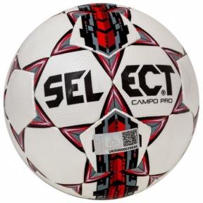 Футбольный мяч SELECT Campo Pro red (386000)