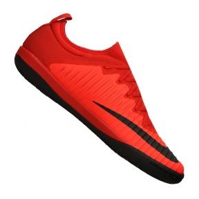 Футзалки Nike Mercurial X Finale II IC (831974-616)