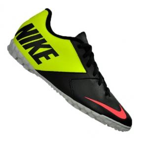 Сороконожки Nike FC247 Bomba II (580444-067)