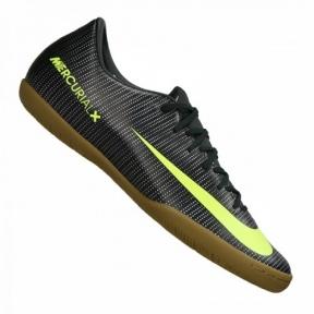 Футзалки Nike MercurialX Victory VI CR7 IC (852526-376)