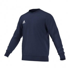 Спортивная кофта Adidas Core 15 Sweat Top (S22319)