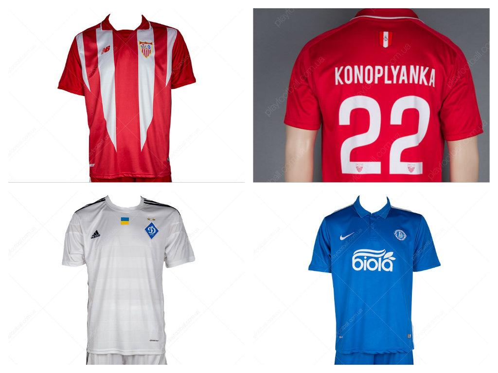 Новые комплекты футбольной формы в Плейфутбол b18e89b09e8