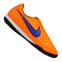 Сороконожки Nike Magista Onda TF (651549-858)