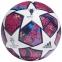 Футбольный мяч Adidas Finale Istanbul League Match Ball Replica (FH7340)