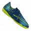 Детские сороконожки Nike JR Mercurial Victory V TF (651641-440)