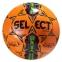 Футзальный мяч Select Futsal Super (361343-orange)