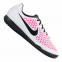 Сороконожки Nike Magista Onda TF (651549-106)