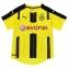 Детская футбольная форма Боруссии Дортмунд 2016/2017