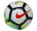 Футбольный мяч Nike Ordem 5 La Liga 2017/2018 (SC3131-100)