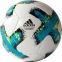Футбольный мяч Adidas DFL Torfabrik OMB (BS3516)