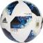 Мяч футбольный Adidas Аргентина FIFA World Cup (CE9970)