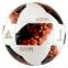 Футбольный мяч Adidas Telstar 18 Junior (CW4694)